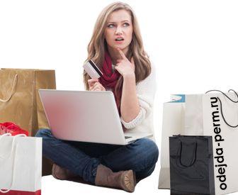 0077a4f2492 Покупка одежды и обуви в интернете  за и против