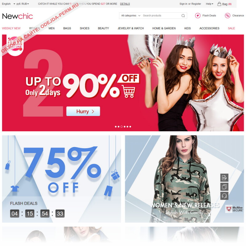 Www Newchic Com На Русском Интернет Магазин